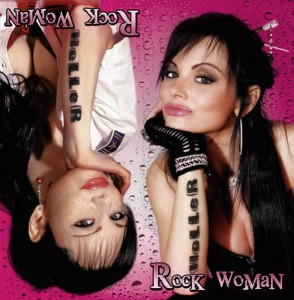 heller rockwoman